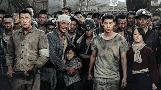 Фото №6 - Не только «Винченцо»: лучшие фильмы и дорамы Сон Джун Ки
