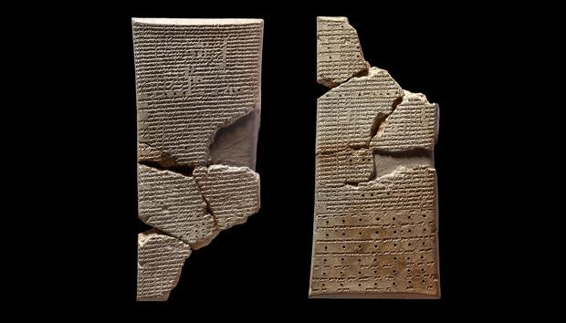 Фото №1 - 10 важнейших археологических находок
