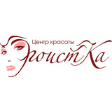 Подарочный сертификат на услуги «Центра красоты Эгоистка» на сумму 3000 рублей.