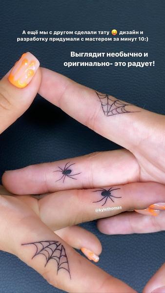 Фото №2 - Дина Саева и Кайл Томас набили парные татуировки