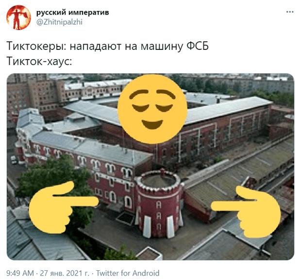 Фото №2 - Лучшие шутки про тиктокеров-оппозиционеров
