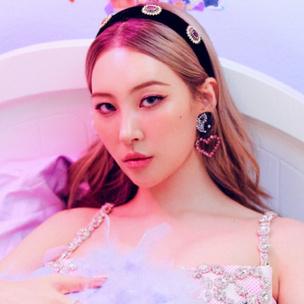 Фото №4 - Тест: Твои любимые k-pop исполнители расскажут, парни какого знака зодиака сходят по тебе с ума 🥰