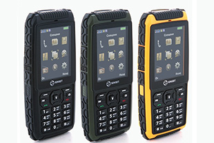 Фото №10 - Малыш на связи: мобильный телефон для ребенка