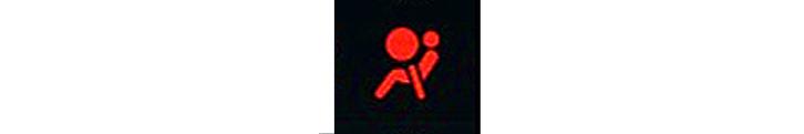Фото №40 - Самый полный гид по контрольным лампам приборной панели твоего автомобиля