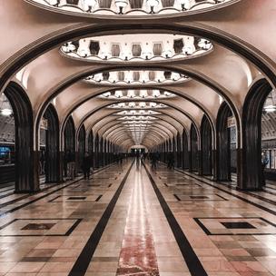 Фото №7 - Гадаем по станциям метро: где ты встретишь свою любовь? ❤️