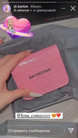 Фото №23 - Мир Барби: что подарили Диане Астер на день рождения 😍