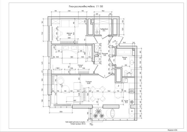 Фото №23 - Киевская квартира 82 м² в пастельных тонах