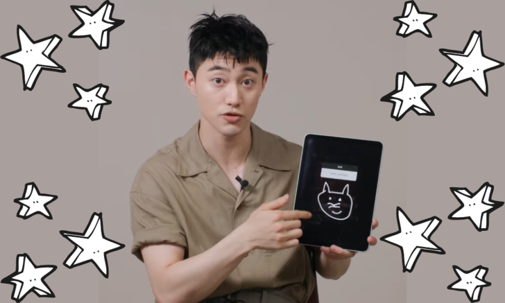Фото №1 - Ты можешь задать Квак Дон Ёну любой вопрос в его Instagram! 😍