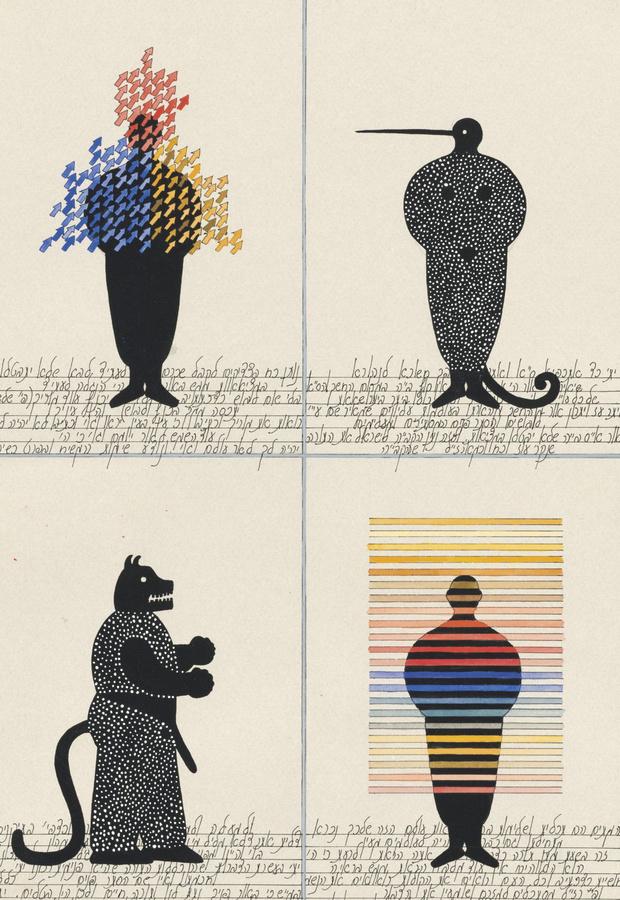 Фото №2 - Коллекция работ Гриши Брускина на аукционе Christie's