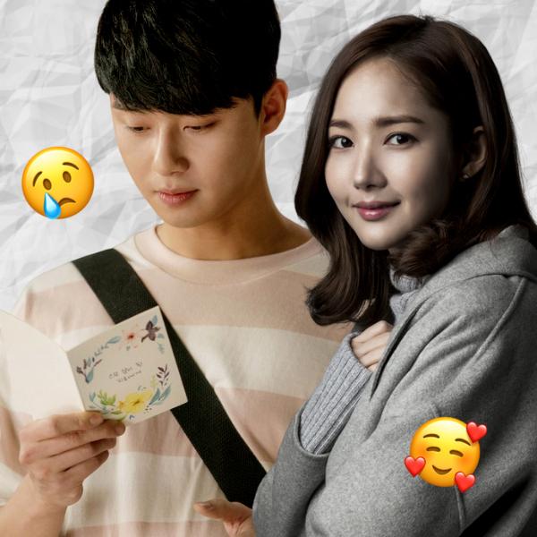 Фото №1 - Корейские фильмы и дорамы для тех, кому хочется поплакать 😥💖