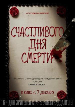 Фото №7 - Топ-10 романтичных хоррор-фильмов, под которые можно пообниматься с парнем