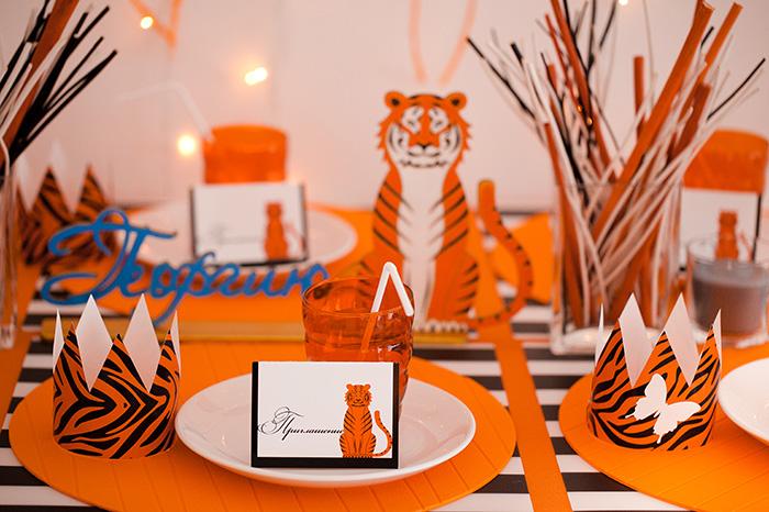 Фото №14 - «Тигриный» день рождения