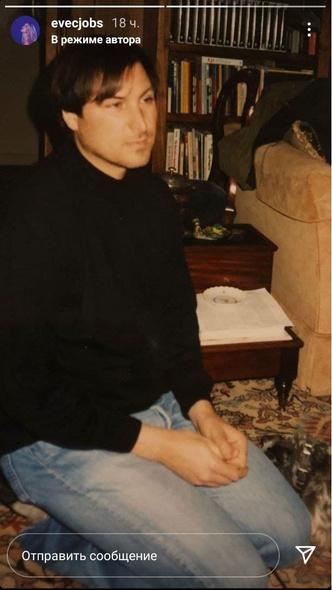 Стив Джобс, годовщина смерти, 10 лет, от чего умер