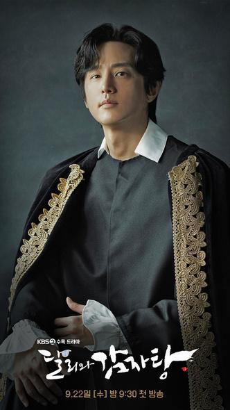 Фото №6 - Скорее смотри: персонажи дорамы «Дали и Дерзкий принц» как шедевры мировой живописи!
