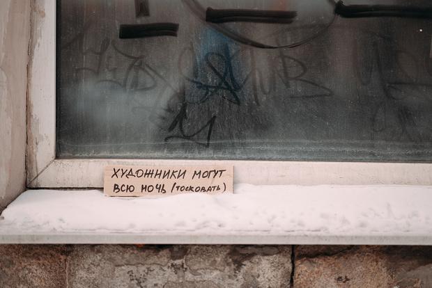 Фото №11 - «Сокращение скверов— мировая практика, и Екатеринбург не исключение»