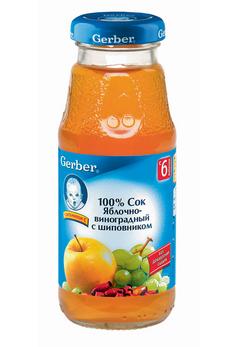 Фото №11 - Первый сок для малыша: что о нем обязательно нужно знать маме