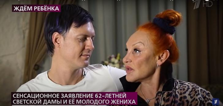 Андрей Григорьев-Аполлонов-младший и Тамара Збигневская