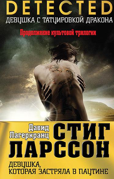 Фото №4 - 10 главных новинок книжной ярмарки в Москве
