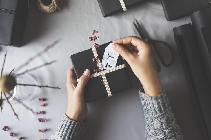 Фото №2 - Женские хитрости: как мотивировать мужчину дарить подарки