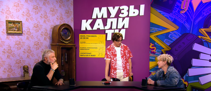 Фото №2 - Песни и привет маме: Ваня Дмитриенко и Сосо Павлиашвили кайфуют в шоу «Музыкалити» 🎶
