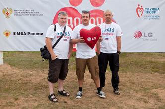 Фото №2 - Звезды поддержали донорство на Селигере свои примером