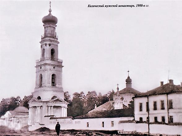 Фото старой Казани, ностальгия