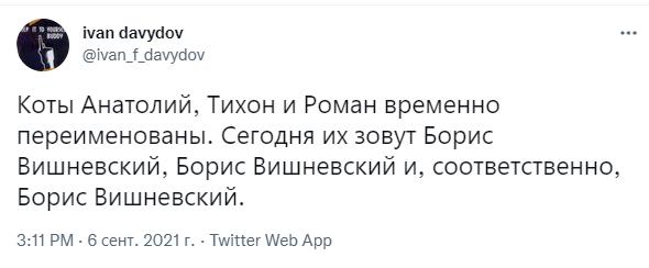 Фото №4 - Лучшие шутки и мемы про двойников депутата Бориса Вишневского