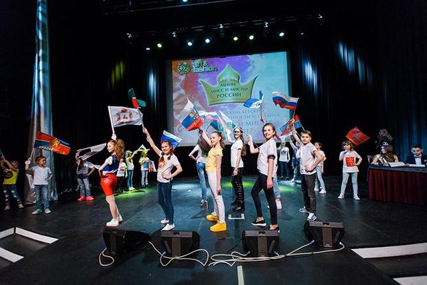 Фото №2 - В Москве выбрали «Мини Мисс и Мини Мистера России 2017»  и «Гордость Нации 2017»