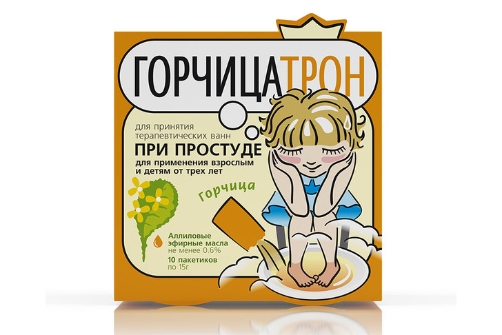 Фото №4 - Рекомендации советских врачей