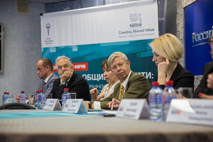 Фото №3 - Четвертый Всероссийский форум «Создавая общие ценности: роль питания в раннем возрасте в формировании здоровья нации»