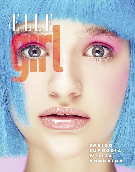 Фото №2 - Лиза Анохина на обложке апрельского номера ELLE girl 🤩