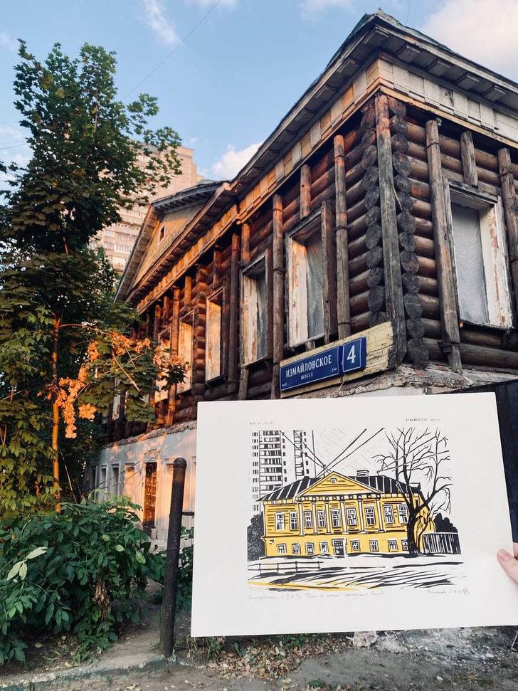 Фото №1 - Выставка линогравюр в новом пространстве Музея Москвы