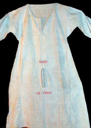 XVII век: ночная рубашка