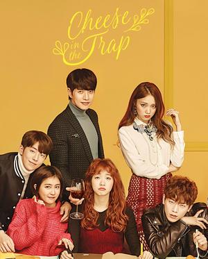 Фото №11 - Топ-15 лучших корейских дорам по вебтунам (рейтинг IMDb) 🏆