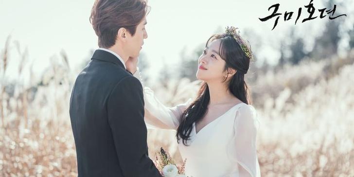 Фото №9 - 10 лучших свадеб в корейских дорамах 💕