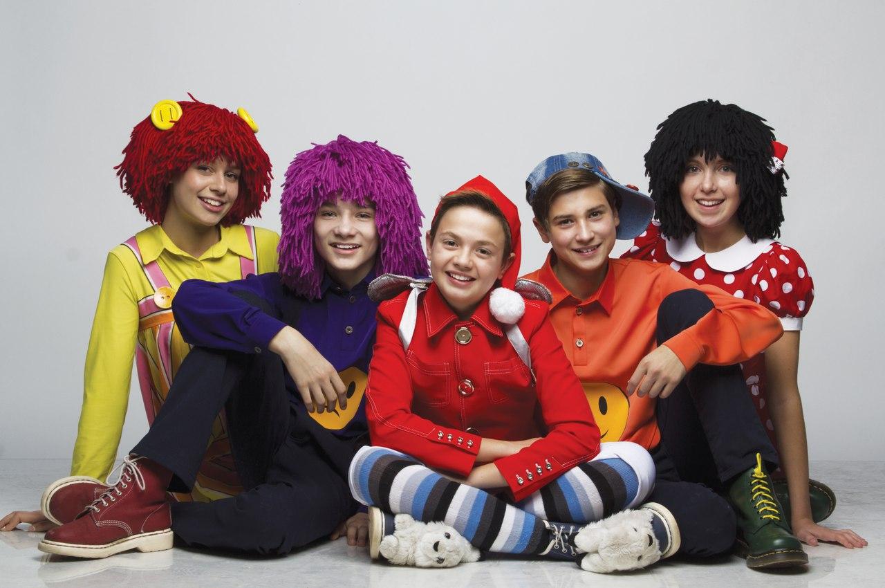 фото группы волшебники двора
