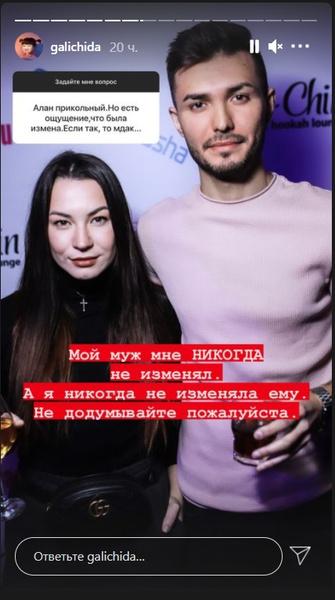 Фото №2 - Ида Галич ответила на слухи об изменах бывшего мужа