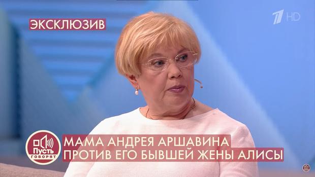 Фото №1 - Шантаж, угрозы, вымогательство: мать Аршавина назвала Казьмину аферисткой