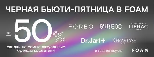 Фото №20 - Главные события в Москве с 23 по 29 ноября