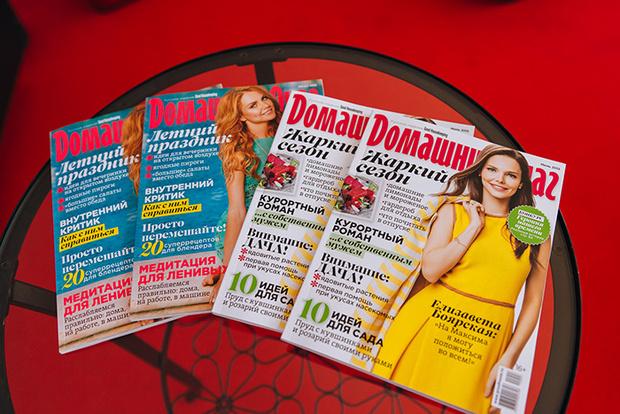 Фото №5 - Журнал «Домашний очаг» отметил юбилей в России