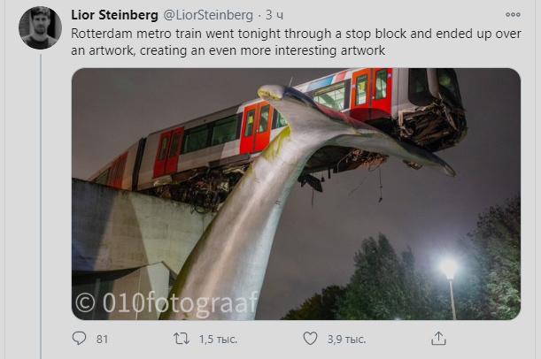 Фото №2 - После аварии нидерландский поезд метро повис в воздухе