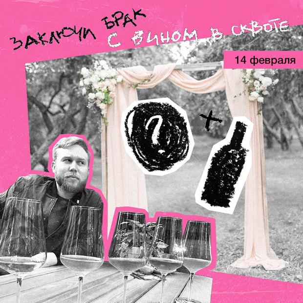 Фото №17 - Главные события в Москве с 8 по 14 февраля