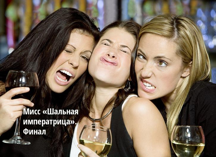 Фото №1 - Почему алкоголь для женщин опаснее, чем для мужчин