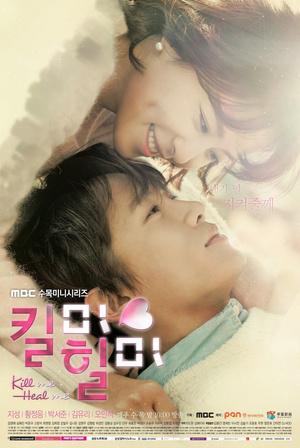 Фото №7 - Топ-10 лучших корейских дорам: выбор фансаб-группы Dilemma