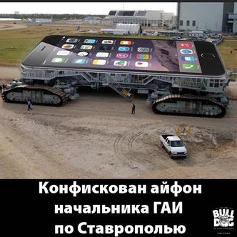 Фото №9 - «Людовик Ставропольский»: Харламов высмеял гаишника с золотым унитазом