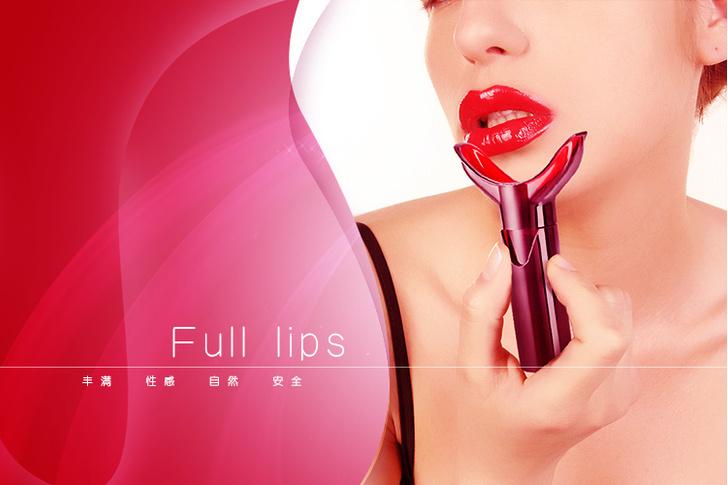 Фото №1 - Новый тренд: увеличение губ с помощью насоса