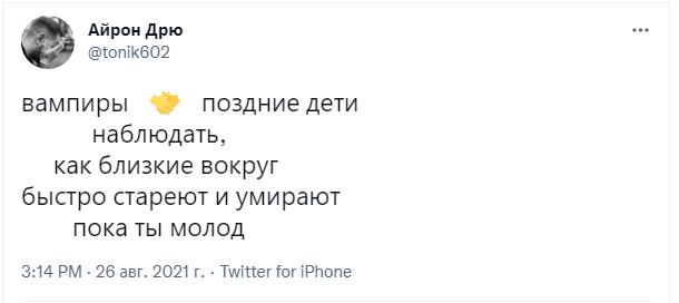 Фото №7 - Шутки четверга и дринкинг-гейм при просмотре Тарковского