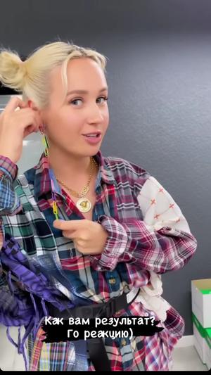Фото №3 - Как сделать браслет, чокер или серьги из обычных скрепок: мастер-класс от Клавы Коки