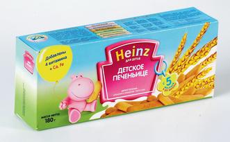 Фото №4 - Детское печенье: учимся жевать