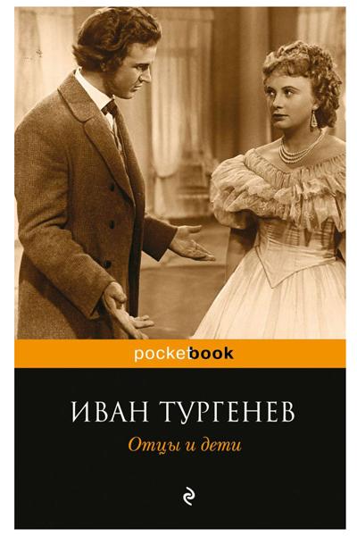 Фото №2 - 8 русских книг, по которым иностранцы познают смысл жизни
